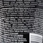 Cosmetic product ingredient list